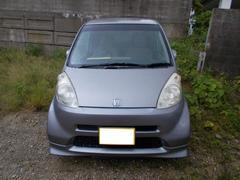 ライフD 9月契約下取車買取保証3万円