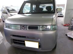 ザッツベースグレード 下取車買取保証2万円