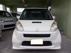 ライフFターボ 下取車買取保証2万円