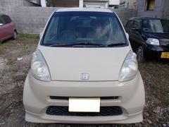 ライフD 下取車買取保証2万円
