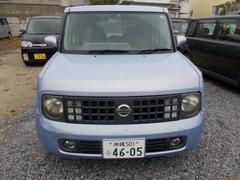 キューブSX 下取車買取保証2万円