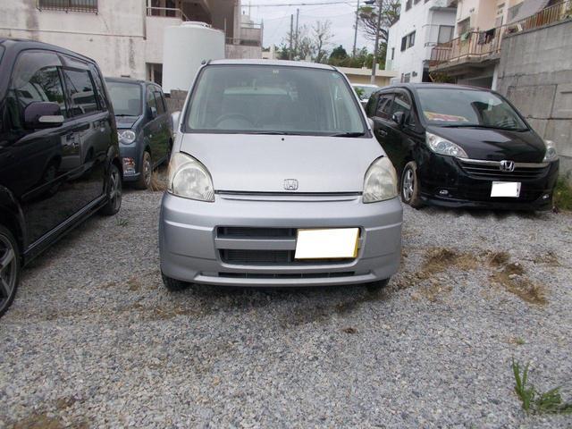沖縄県の中古車ならライフ G 下取車買取保証2万円
