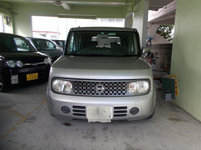 日産 アクシス 12月契約下取車買取保証2万円