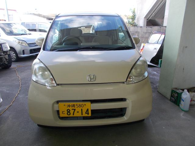 沖縄県の中古車ならライフ C 12月契約下取車買取保証2万円