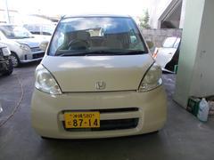 ライフC 12月契約下取車買取保証2万円