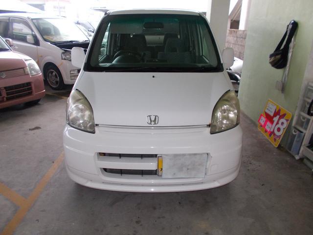 沖縄県の中古車ならライフ メヌエット 1月契約下取者買取保証2万円
