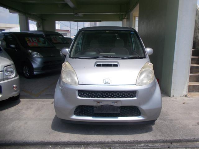 沖縄県の中古車ならライフ Fターボ 下取車買取保証5万円