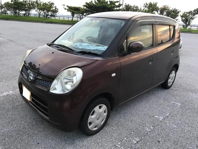 沖縄県の中古車ならモコ S 下取車買取強化中