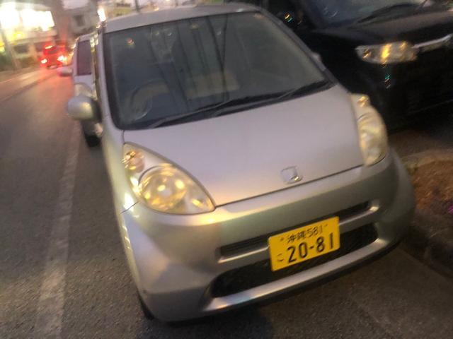 沖縄県の中古車ならライフ ハッピーエディション 下取車買取保証3万円