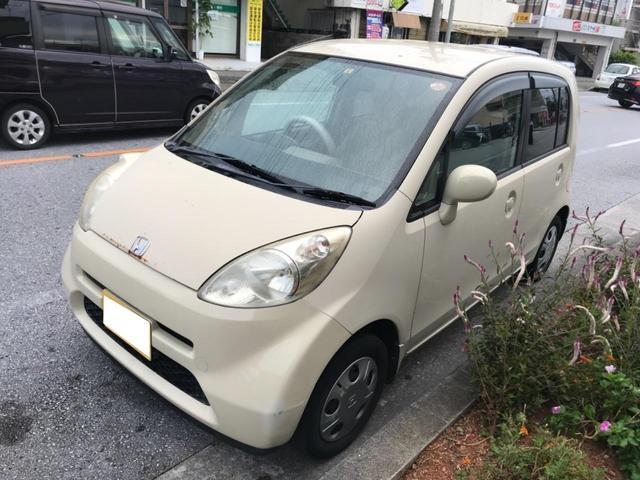 沖縄県の中古車ならライフ F バッテリー新品