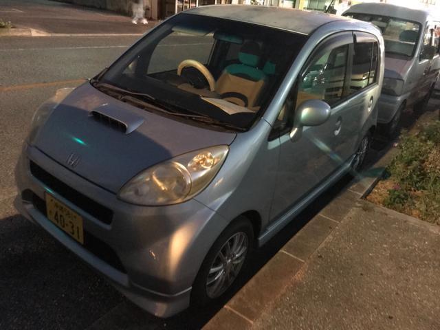 沖縄県の中古車ならライフ Dターボ