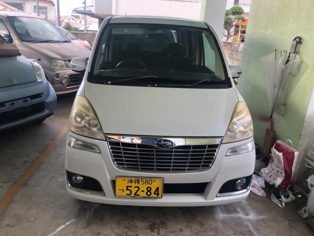 スバル リベスタ 下取車買取保証2万円