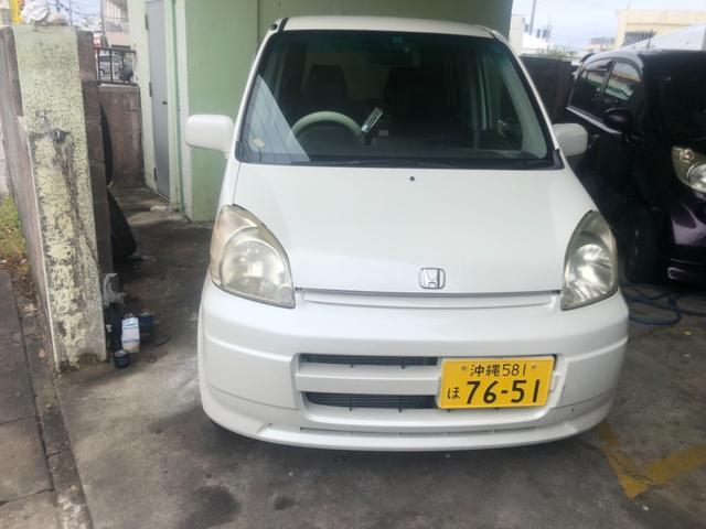沖縄県の中古車ならライフ ホワイトパールリミテッド