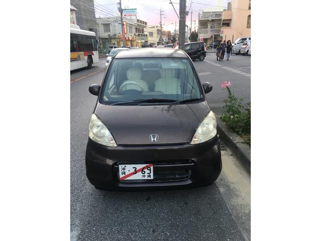 沖縄県の中古車ならライフ コンフォートスペシャル 下取車買取保証2万円