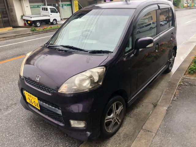 沖縄県沖縄市の中古車ならライフ ディーバ バッテリー新品、エンジンオイル交換サービス
