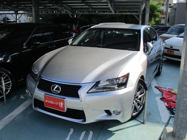 沖縄の中古車 レクサス GS 車両価格 269万円 リ済込 平成24年 8.9万km シルバーM