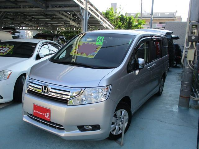 沖縄の中古車 ホンダ ステップワゴン 車両価格 99万円 リ済込 平成24年 10.5万km シルバーM