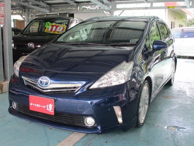 沖縄県の中古車ならプリウスアルファ Gツーリングセレクション