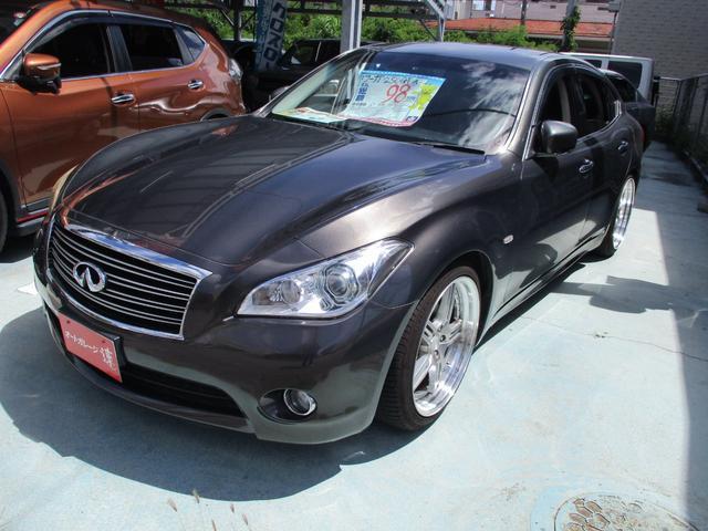 沖縄県の中古車ならフーガ 250GT Aパッケージ