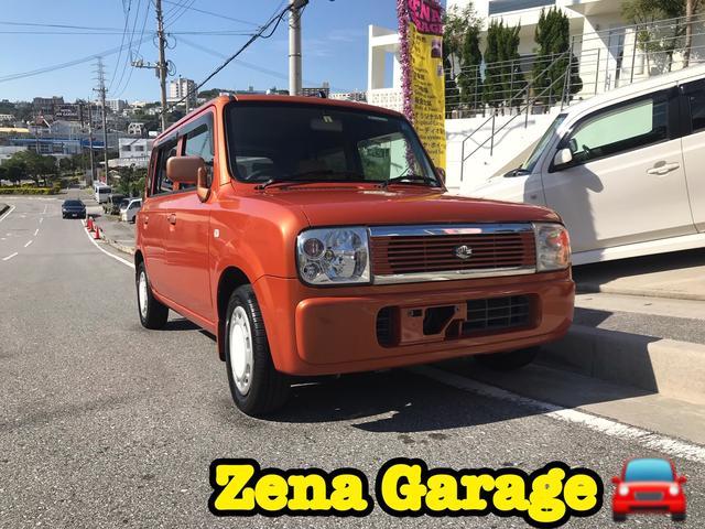 沖縄県の中古車ならアルトラパン 2年保証付き