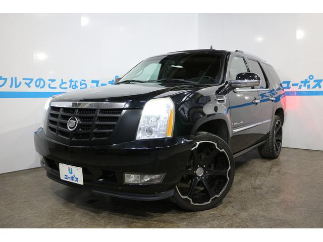 沖縄県の中古車ならキャデラック エスカレード サンルーフ 黒革 ジオバンナ24インチAW パワーバックドア