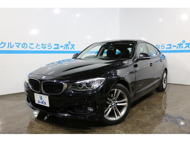 BMW 320iGツーリスモ フル装備 ドライビング・アシスト