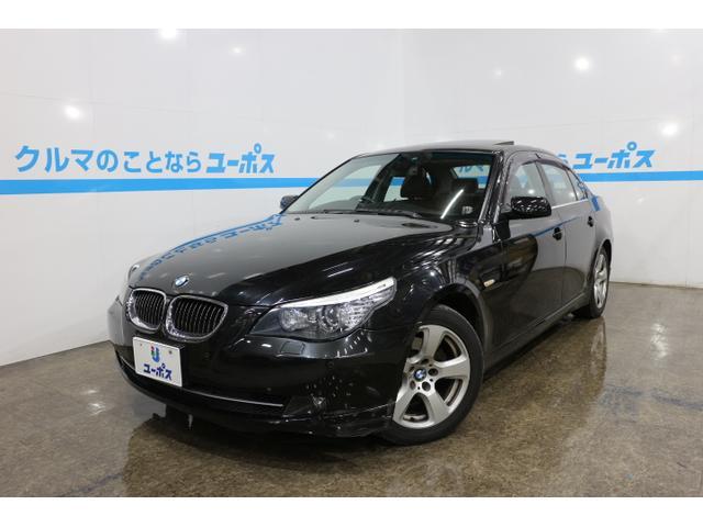 BMW 525iハイラインパッケージ サンルーフ 黒革パワーシート