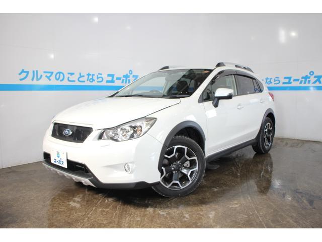 沖縄県の中古車ならインプレッサXV 2.0i-L アイサイト OP 10年保証対象車両 Pシート