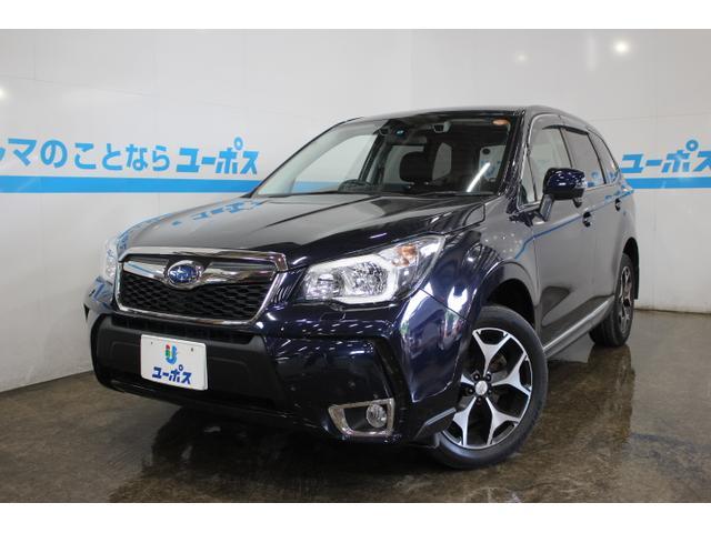 沖縄県の中古車ならフォレスター 2.0XT アイサイト OP10年保証対象車 パワーシート