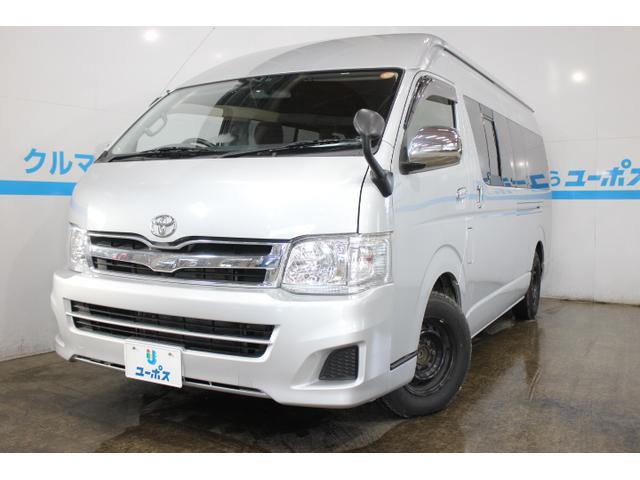 沖縄県の中古車ならハイエースワゴン グランドキャビン OP5年保証対象車 ETC車載器