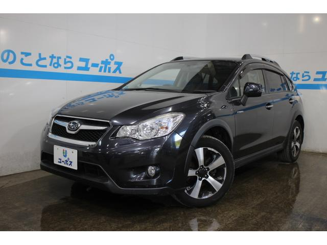 沖縄県の中古車ならインプレッサXVハイブリッド 2.0i-Lアイサイト OP5年保証対象車 レーダークルコン