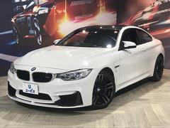 BMWM4クーペ 直6 Mツインパワーターボ 431ps