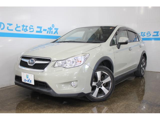 沖縄県の中古車ならXVハイブリッド 2.0i-L アイサイト OP10年保証対象車 社外ナビ