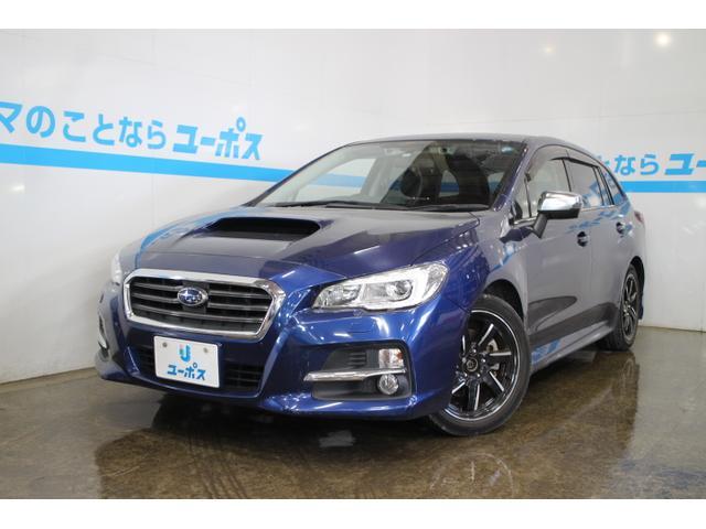沖縄県の中古車ならレヴォーグ 1.6GTアイサイト OP10年保証対象車 純正ナビ