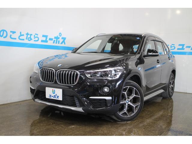 BMW BMW X1 xDrive 18d xライン ディーゼル iDriveナビ