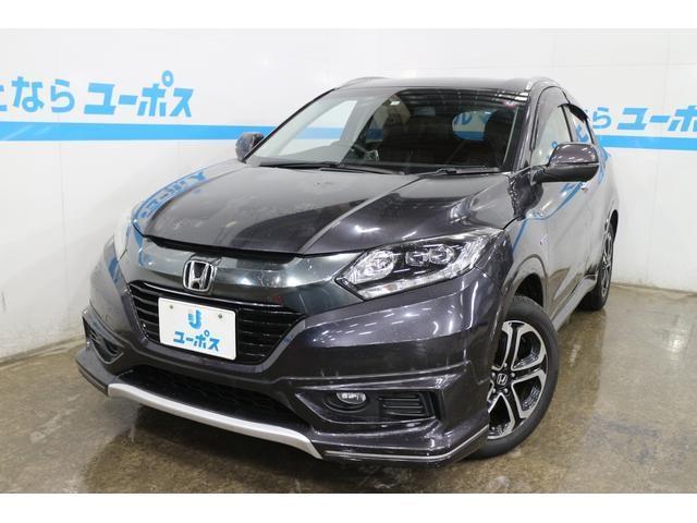 「ホンダ」「ヴェゼル」「SUV・クロカン」「沖縄県」の中古車