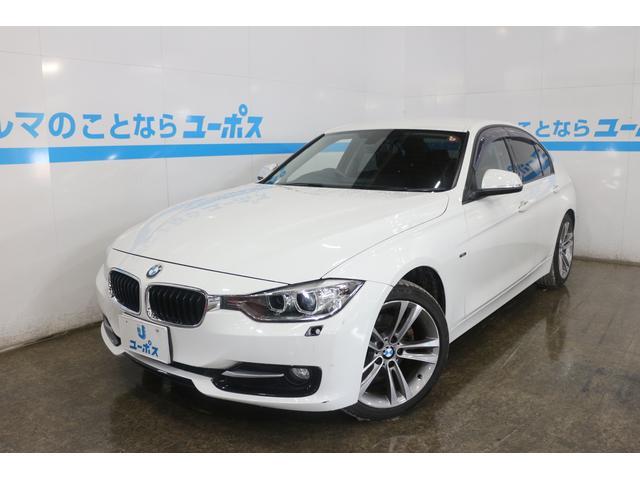 BMW 320dブルーパフォーマンス スポーツ 軽油 純正ナビ