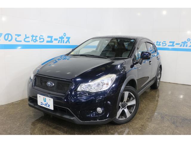 沖縄県の中古車ならXVハイブリッド 2.0i-L アイサイト OP5年保証対象車 HDDナビ