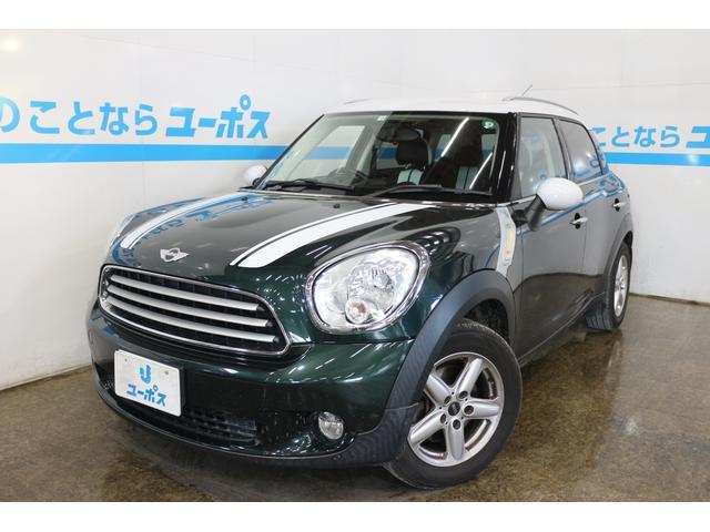 MINI:沖縄県中古車の新着情報