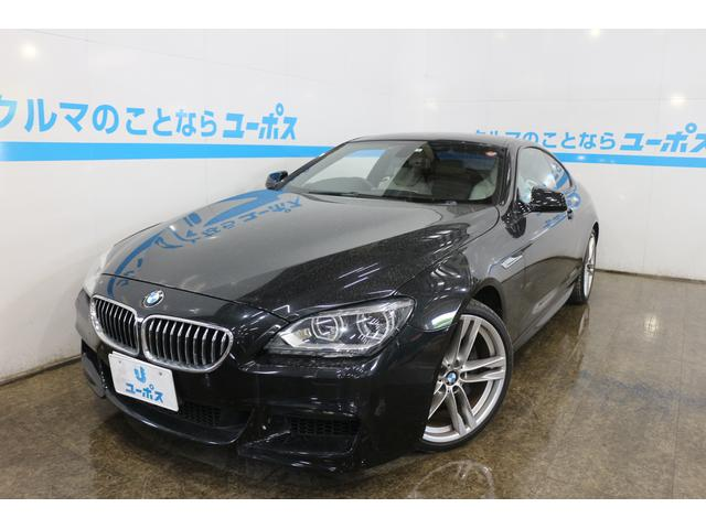 BMW 6シリーズ 640iクーペ Mスポーツパッケージ ホワイトレザーシート HDDナビ 純正20インチアルミホイール