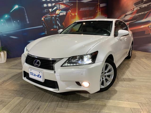レクサス GS GS450h Iパッケージ OP5年保証対象車 レクサスメーカーナビ レーダークルーズコントロール F席パワーシート/シートヒーター/シートエアコン