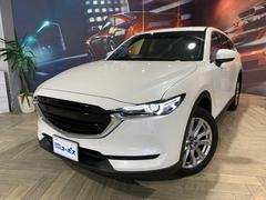 CX−8XDプロアクティブ 軽油 OP10年保証対象車 マツダコネクトナビ 360°ビューモニター BOSEサウンドシステム