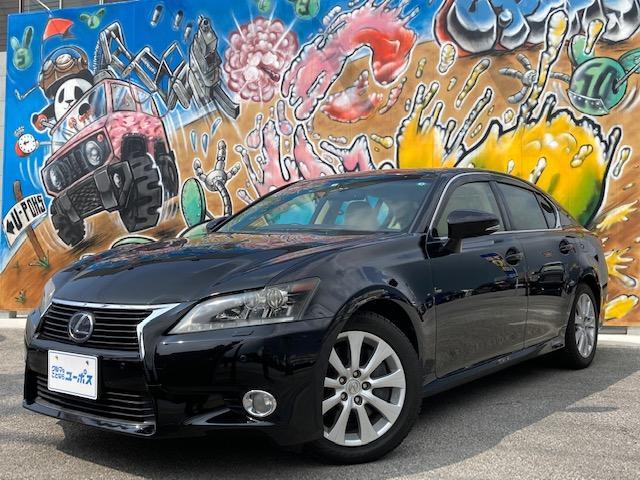 沖縄県の中古車ならGS GS450h Iパッケージ OP5年保証対象車 レクサスメーカーナビ レーダークルーズコントロール F席パワーシート/シートヒーター/シートエアコン