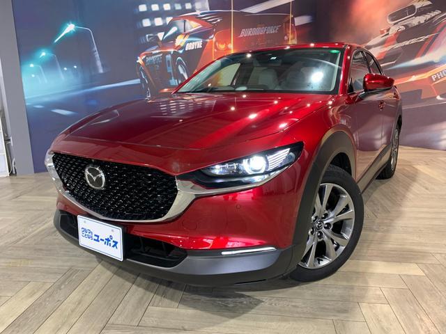 マツダ X Lパッケージ OP10年保証対象車 メーカーSDナビ 360°ビューモニター 白革シート パワーバックドア BOSEサウンド