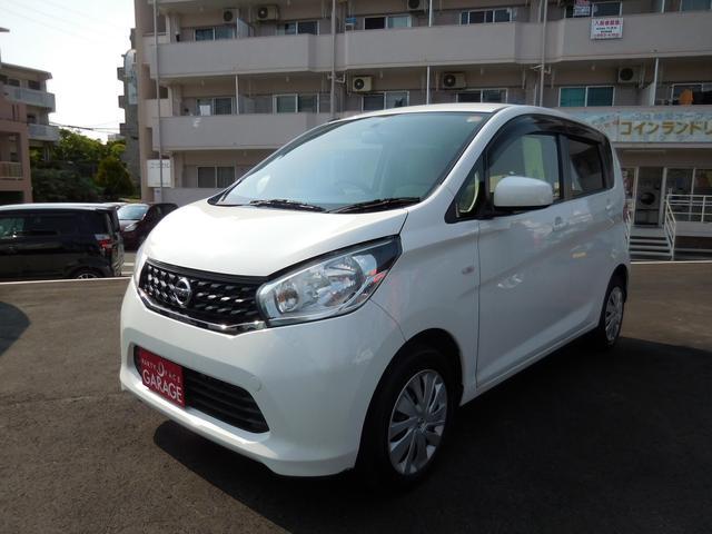 沖縄の中古車 日産 デイズ 車両価格 39万円 リ済別 平成26年 7.5万km ホワイト