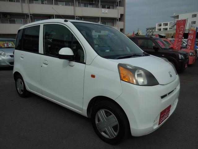 沖縄県の中古車ならライフ レンタアップ・現状販売車