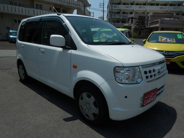 沖縄県浦添市の中古車ならオッティ S レンタアップ・現状販売車