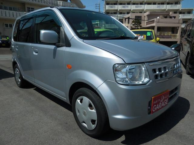 沖縄県中頭郡中城村の中古車ならオッティ S レンタアップ・現状販売車