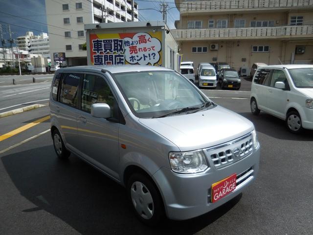 沖縄県の中古車ならオッティ S レンタアップ 現状販売