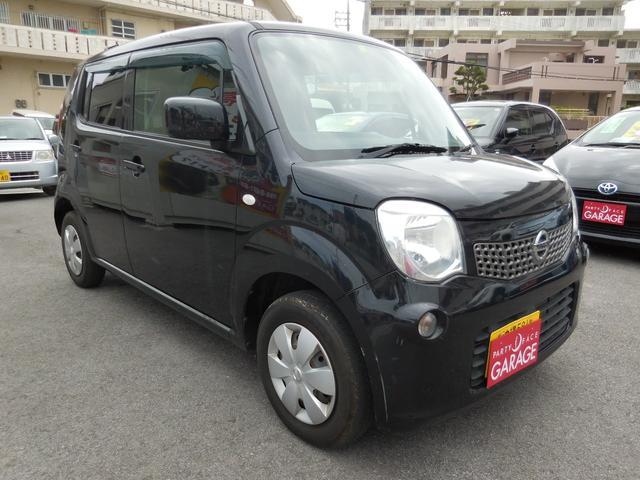 沖縄県の中古車ならモコ レンタアップ・現状販売車
